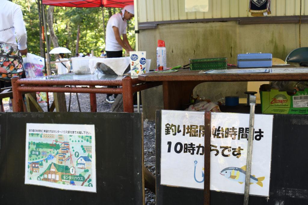 明野キャンプ場の魚釣り