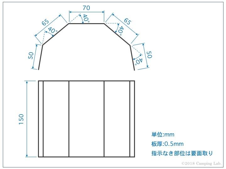 フジカハイペット用反射板の図面