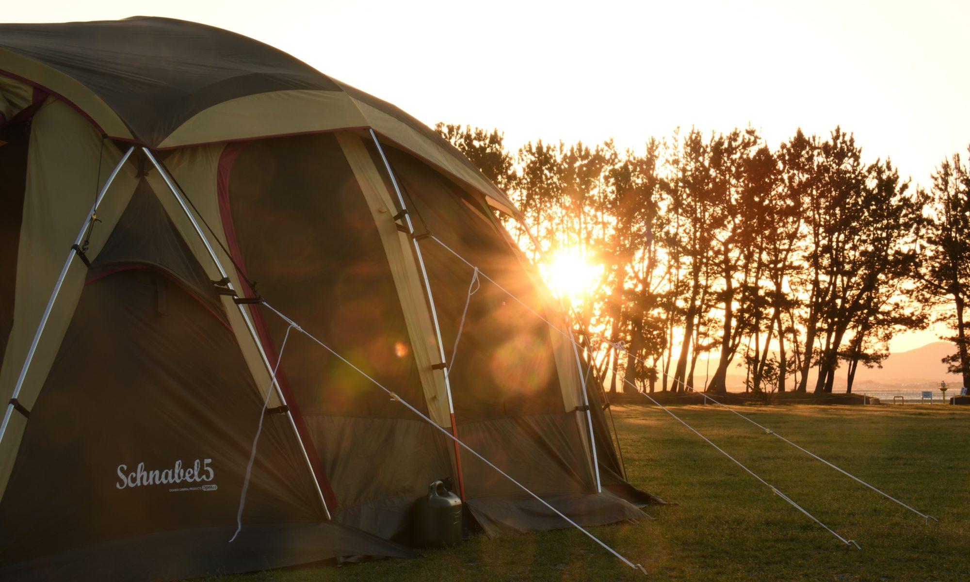 Camping Lab.