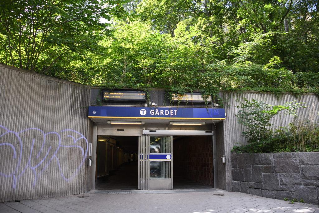 バッタハムン港最寄りの地下鉄駅