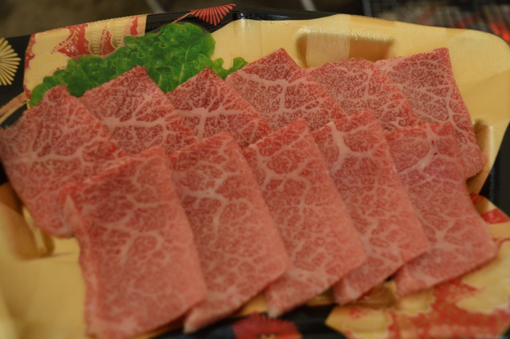サシが入った肉